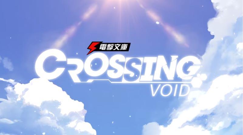 crosing-void