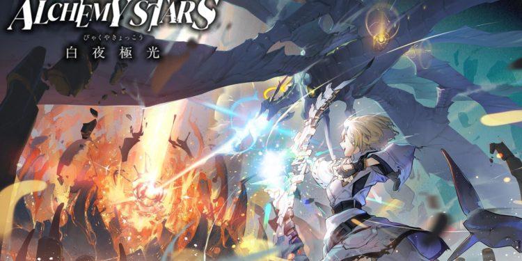 Lista completa de códigos de Alchemy Stars