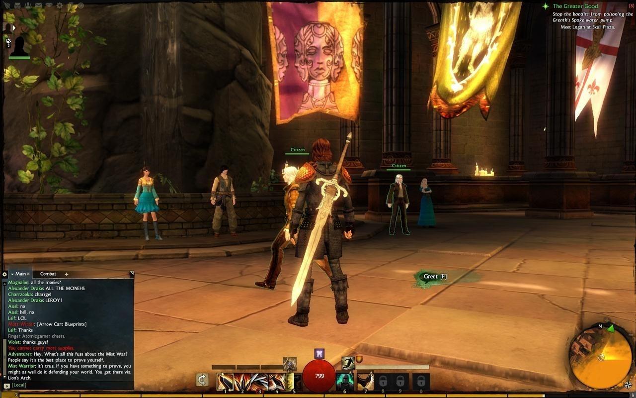 Comandos de Guild Wars 2